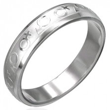 Ocelový prsten - znak muže a ženy