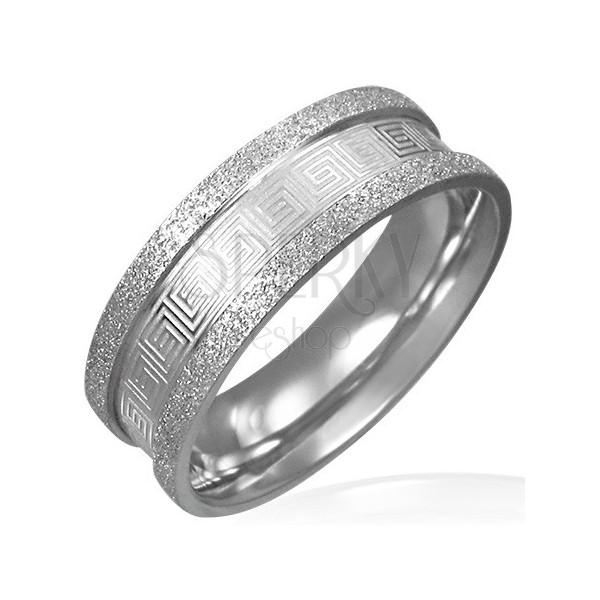 Pískovaný ocelový prsten - řecký klíč