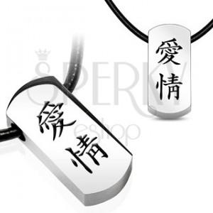 Náhrdelník s ocelovým přívěskem - čínské znaky, kožená šňůrka